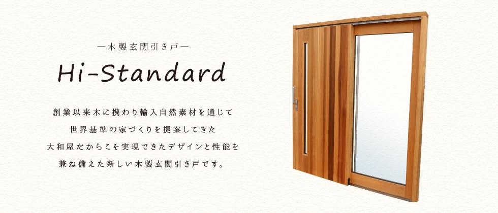 mokuhikido2