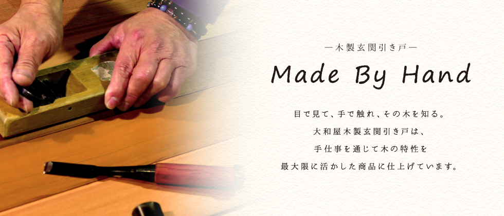 mokuhikido3