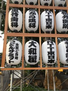 熊谷市役所前 うちわ祭 ちょうちん